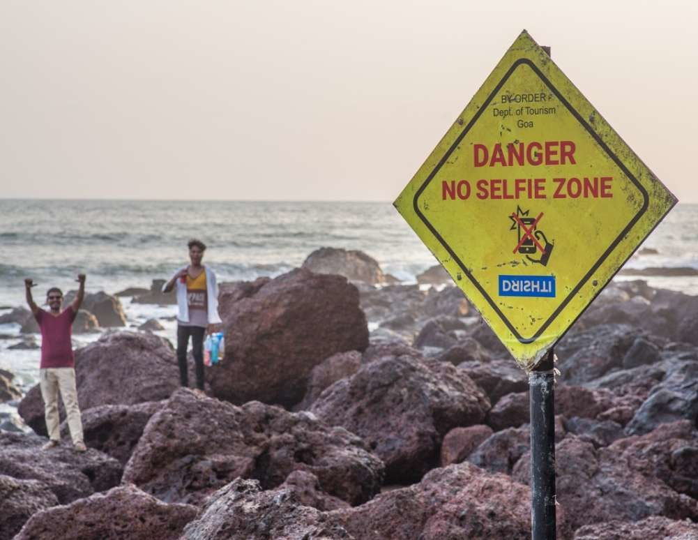 自拍禁止區