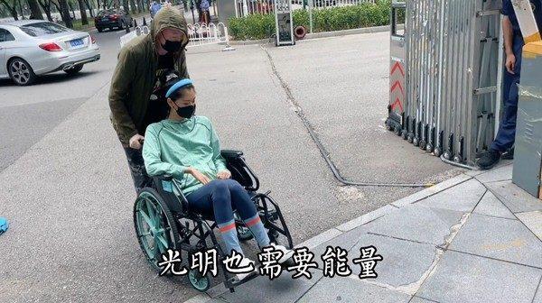 苏日曼罹癌