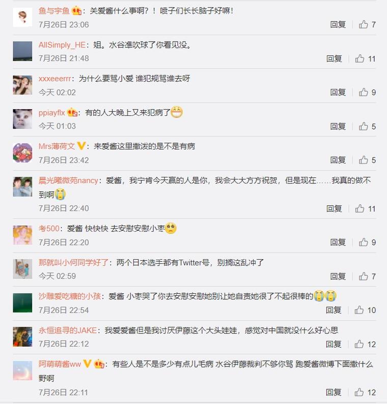 福原愛遭中日網友夾擊