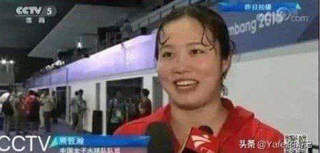 中国水球队熊敦瀚