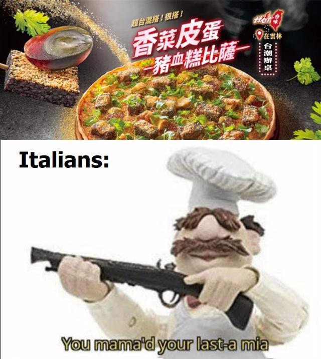 豬血糕披薩紅到國外