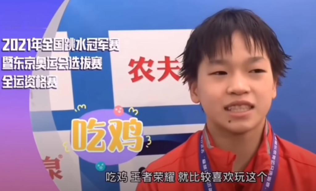 14歲跳水選手全紅嬋