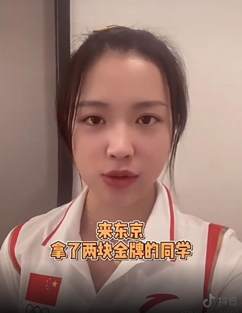 中国射击选手杨倩