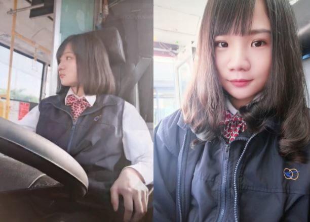 正妹公車司機