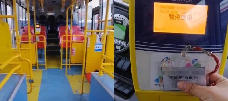 公車博愛座讓位